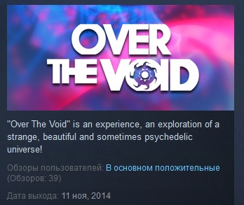 Over The Void  ( Steam Key / Region Free ) GLOBAL ROW