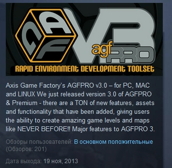 Axis Game Factory´s AGFPRO v3 STEAM KEY REGION FREE ROW