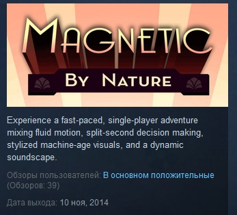 Magnetic By Nature ( Steam Key / Region Free ) GLOBAL