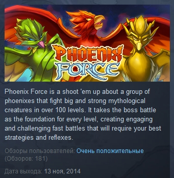 Phoenix Force ( Steam Key / Region Free ) GLOBAL ROW