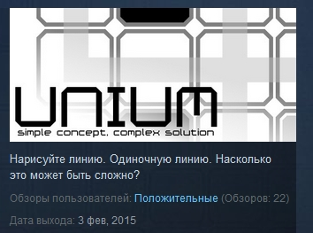 Unium  ( Steam Key / Region Free ) GLOBAL ROW