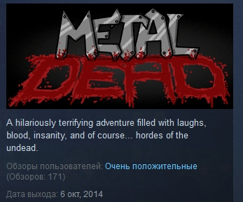 Metal Dead ( Steam Key / Region Free ) GLOBAL ROW