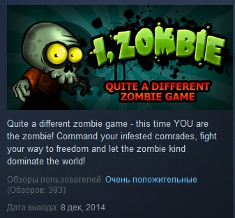I, Zombie  ( Steam Key / Region Free ) GLOBAL