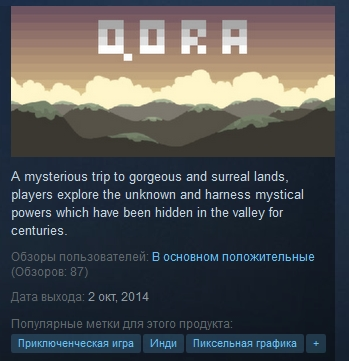Qora ( Steam Key / Region Free ) GLOBAL ROW