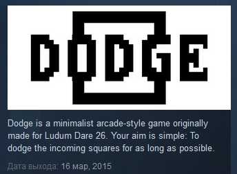 Dodge  ( Steam Key / Region Free )