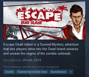 Escape Dead Island ( STEAM GIFT RU + CIS )