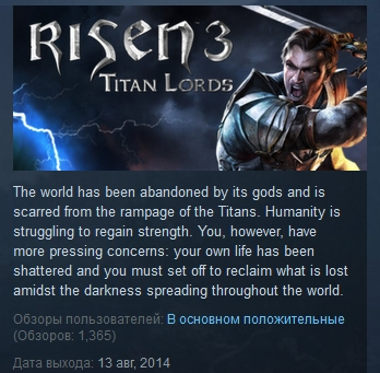 Risen 3 - Titan Lords STEAM KEY RU+CIS СТИМ КЛЮЧ ЛИЦЕНЗ