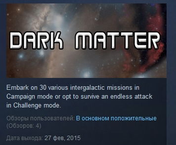Dark Matter ( Steam Key / Region Free ) GLOBAL ROW