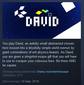 David.  ( Steam Key / Region Free ) GLOBAL ROW