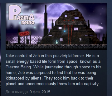 Plazma Being ( Steam Key / Region Free ) GLOBAL ROW