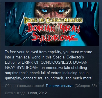 Brink of Consciousness: Dorian Gray Syndrome Collection