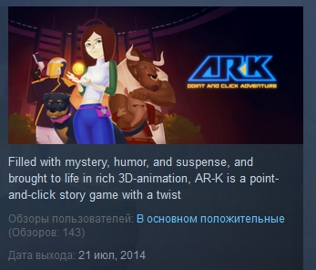 AR-K ( Steam Key / Region Free )