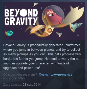Beyond Gravity  ( Steam Key / Region Free )