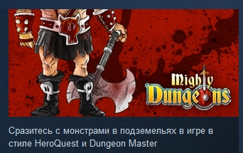 Mighty Dungeons  ( Steam Key / Region Free )