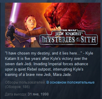 STAR WARS Jedi Knight - Mysteries of the Sith STEAM KEY