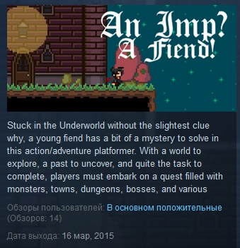An Imp? A Fiend! ( Steam Key / Region Free )