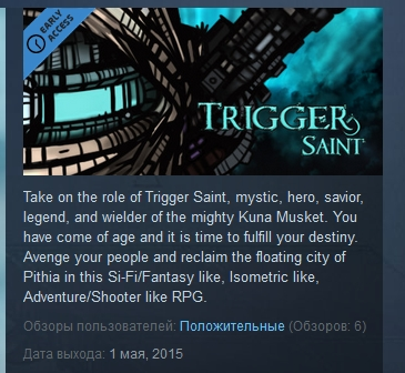 Trigger Saint  ( Steam Key / Region Free )