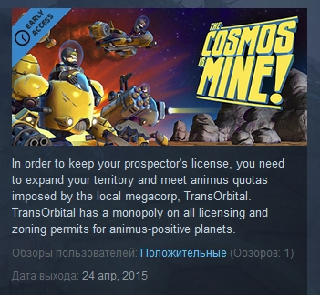 The Cosmos is MINE! ( Steam Key / Region Free ) GLOBAL