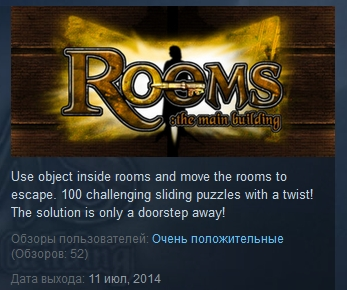 Rooms: The Main Building ( Steam Key / Region Free )