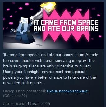 It came from space, and ate our brains STEAM KEY ROW