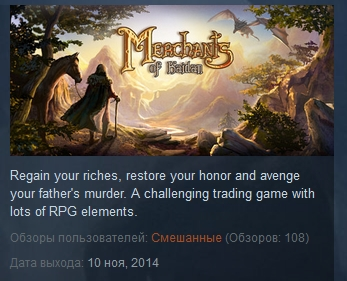 Merchants of Kaidan ( Steam Key / Region Free ) GLOBAL