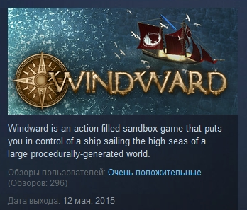 Windward ( Steam Key / Region Free ) GLOBAL ROW