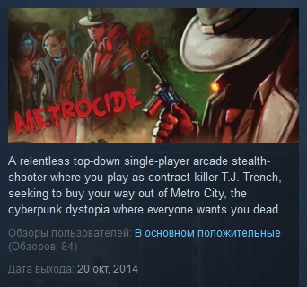 Metrocide ( Steam Key / Region Free ) GLOBAL ROW