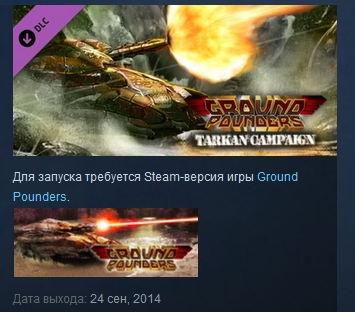 Ground Pounders: Tarka DLC ( Steam Key / Region Free )