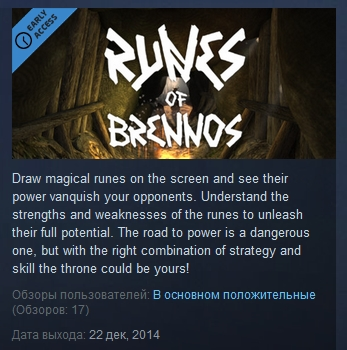 Runes of Brennos ( Steam Key / Region Free ) GLOBAL ROW
