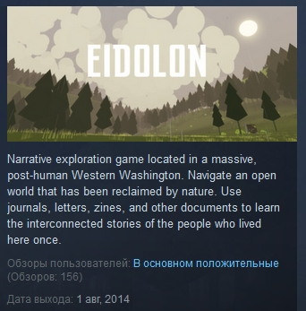 Eidolon  STEAM KEY REGION FREE GLOBAL
