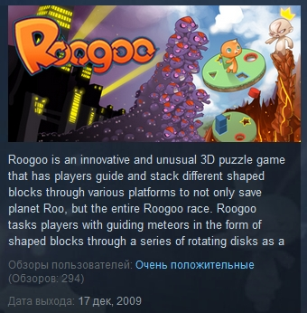 Roogoo ( Steam Key / Region Free ) GLOBAL ROW