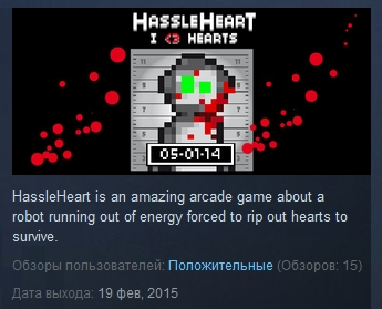 Hassleheart ( Steam Key / Region Free ) GLOBAL ROW
