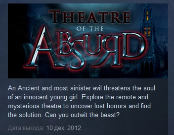 Theatre Of The Absurd STEAM KEY REGION FREE GLOBAL ROW
