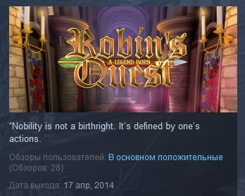 Robin´s Quest ( Steam Key / Region Free )