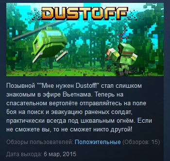 Dustoff Heli Rescue ( Steam Key / Region Free )