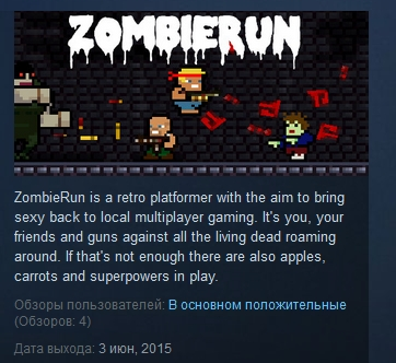 ZombieRun  STEAM KEY REGION FREE GLOBAL