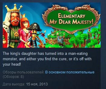 Elementary My Dear Majesty! ( Steam Key / Region Free )