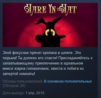 Hare In The Hat ( Steam Key / Region Free )
