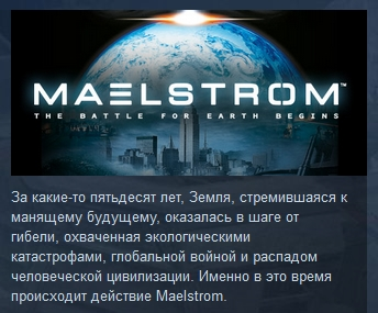 Maelstrom: The Battle for Earth Begins STEAM KEY ROW