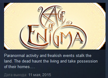 Age of Enigma: The Secret of the Sixth Ghost STEAM KEY