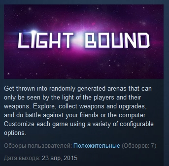 Light Bound ( Steam Key / Region Free ) GLOBAL ROW