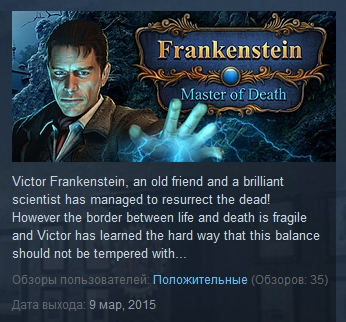 Frankenstein: Master of Death ( STEAM KEY REGION FREE )