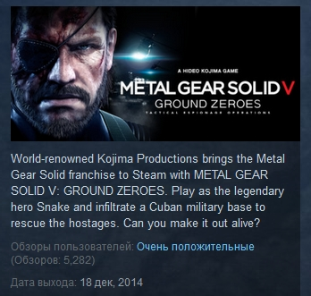 METAL GEAR SOLID V 5: GROUND ZEROES 💎STEAM KEY GLOBAL