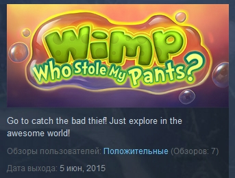 Wimp: Who Stole My Pants? ( Steam Key / Region Free )