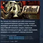Fallout Classic Collection STEAM KEY СТИМ КЛЮЧ ЛИЦЕНЗИЯ