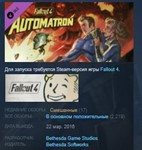 FALLOUT 4: GAME OF THE YEAR EDITION GOTY💎STEAM KEY