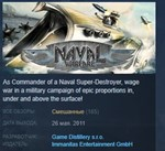 Naval Warfare ( Steam Key / Region Free ) GLOBAL ROW