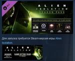 Alien: Isolation - Season Pass 💎 STEAM KEY LICENSE