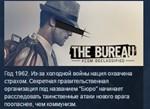 The Bureau: XCOM Declassified STEAM KEY REGION FREE