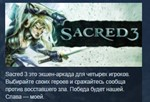 Sacred 3 STEAM KEY RU+CIS СТИМ КЛЮЧ ЛИЦЕНЗИЯ
